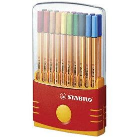 STABILO スタビロ [水性マーカー] STABILO point88 (ポイント88) 20色セット カラーパレード 8820-03