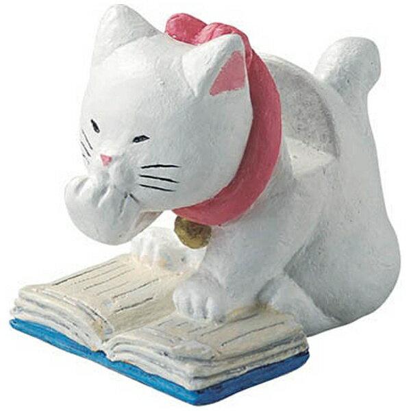 セトクラフト 猫日和シリーズ メガネホルダー(読書 シロ)SCZ1584WH※このページは「読書 シロ」のみの販売です。