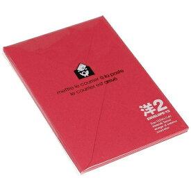 エトランジェ etranger [封筒] EDC 洋2封筒 GAYOUSHI (画用紙) カラー封筒 アカ ENY2-G-21