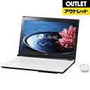 【送料無料】 NEC 限定4台【アウトレット品】15.6型ノートPC[Office付き・Win10・Core i5・HDD 1TB・メモリ 4GB] LAVIE...