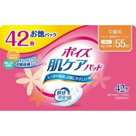 日本製紙クレシア crecia ポイズ肌ケアパッド 軽快ライト 中量用 お徳パック 42枚入
