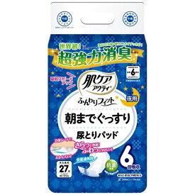 日本製紙クレシア crecia 肌ケアアクティ ふんわりフィット 朝までぐっすり尿とりパッド 夜用 男女兼用 6回吸収 27枚入