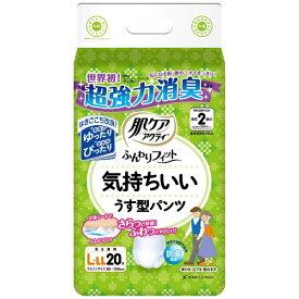 日本製紙クレシア crecia 肌ケアアクティ ふんわりフィット 気持ちいいうす型パンツ 男女兼用 L-LL 2回吸収 20枚入