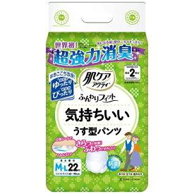 日本製紙クレシア crecia 肌ケアアクティ ふんわりフィット 気持ちいいうす型パンツ 男女兼用 M-L 2回吸収 22枚入