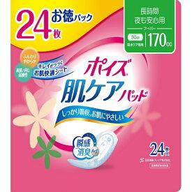 日本製紙クレシア crecia ポイズ肌ケアパッド スーパー お徳パック 24枚入