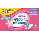 日本製紙クレシア crecia ポイズ肌ケアパッド レギュラー お徳パック 30枚入