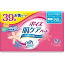 日本製紙クレシア crecia ポイズ肌ケアパッド ライト お徳パック 39枚入