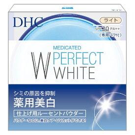 DHC ディーエイチシー DHC(ディーエイチシー) 薬用パーフェクトホワイト ルーセントパウダーライト(8g)〔アイシャドウ〕