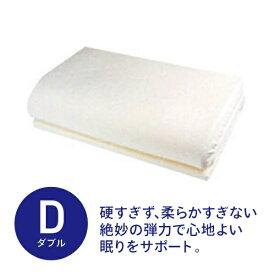 生毛工房 通気性低反発トッパー ダブルサイズ(140×200×3.5cm/ベージュ)【日本製】【point_rb】