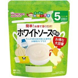 アサヒグループ食品 Asahi Group Foods 手作り応援 ホワイトソース徳用 56g【wtbaby】