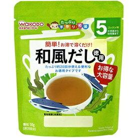 アサヒグループ食品 Asahi Group Foods 手作り応援 和風だし徳用 50g【rb_pcp】