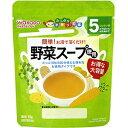 和光堂 手作り応援 野菜スープ 46g