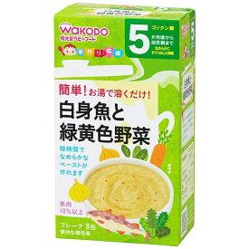 アサヒグループ食品 Asahi Group Foods 手作り応援 白身魚と緑黄色野菜【wtbaby】
