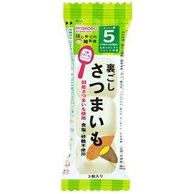 アサヒグループ食品 Asahi Group Foods 手作り応援 はじめての離乳食 裏ごしさつまいも【wtbaby】