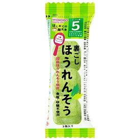 アサヒグループ食品 Asahi Group Foods 手作り応援 はじめての離乳食 裏ごしほうれんそう 2.1g【wtbaby】