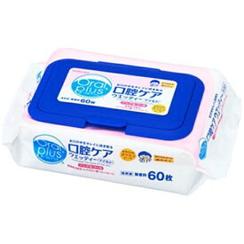 アサヒグループ食品 Asahi Group Foods オーラルプラス(Oral plus) 口腔ケアウエッティー マイルドタイプ 60枚