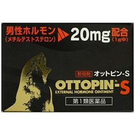 【第1類医薬品】 オットピン-S(5g)【第一類医薬品ご購入の前にを必ずお読みください】ヴィタリス製薬 VITALIS
