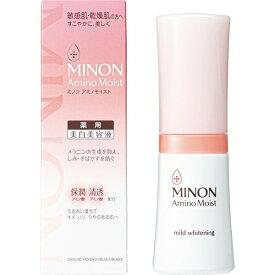第一三共ヘルスケア DAIICHI SANKYO HEALTHCARE MINON (ミノン) アミノモイスト 薬用マイルドホワイトニング (30g)