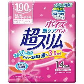 日本製紙クレシア crecia ポイズ肌ケアパッド超スリム多い時・長時間も安心用14枚