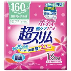 日本製紙クレシア crecia ポイズ肌ケアパッド超スリム長時間も安心用16枚