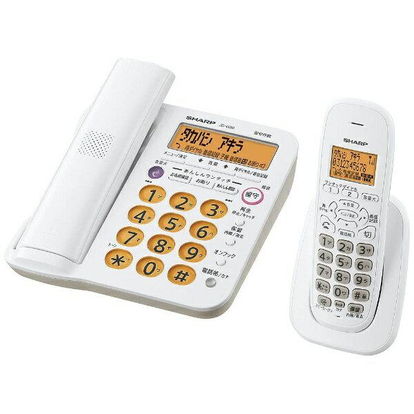 【送料無料】 シャープ SHARP JD-G56CL 電話機 ホワイト系 [子機1台 /コードレス]