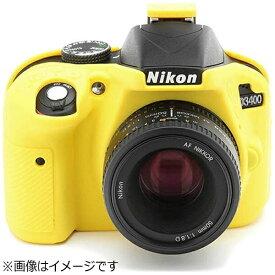 ディスカバード DISCOVERED イージーカバー Nikon D3400 用 液晶保護フィルム 付(イエロー)D3400YE