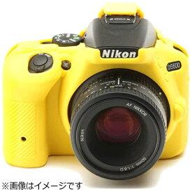 ディスカバード DISCOVERED イージーカバー Nikon D5600 用 液晶保護フィルム 付(イエロー)D5600YE