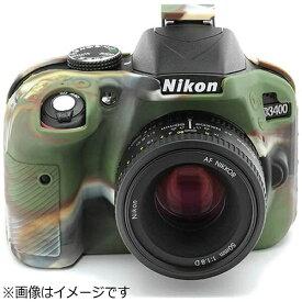 ディスカバード DISCOVERED イージーカバー Nikon D3400 用 液晶保護フィルム 付(カモフラージュ)D3400CA