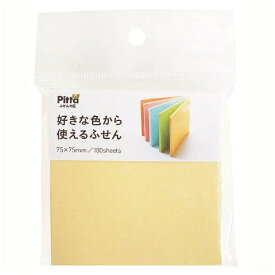 クラスタージャパン Cluster Japan 好きな色から使えるふせん 75x75