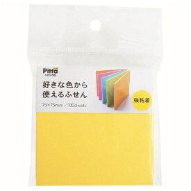 クラスタージャパン Cluster Japan 強粘着 好きな色から使えるふせん 75x75