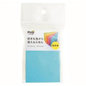 クラスタージャパン Cluster Japan 強粘着 好きな色から使えるふせん 75x50