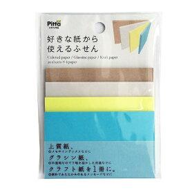 クラスタージャパン Cluster Japan 好きな紙から使えるふせん ネオン1P
