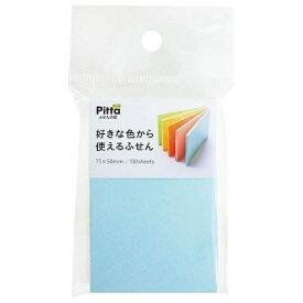 クラスタージャパン Cluster Japan 好きな色から使えるふせん 75x50