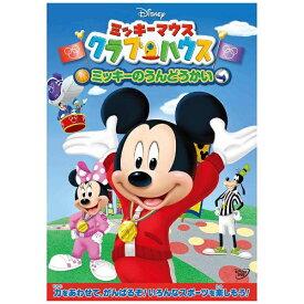 ウォルト・ディズニー・ジャパン ミッキーマウス クラブハウス/ミッキーのうんどうかい 【DVD】