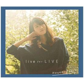 ワーナー ブラザース 早見沙織/live for LIVE(DVD付) 【CD】