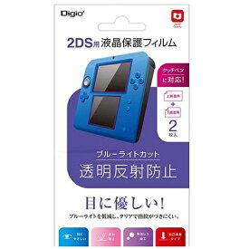 ナカバヤシ Nakabayashi 2DS用 液晶保護フィルム ブルーライトカット透明反射防止 GAF-2DSFLGCBC[2DS]