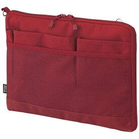 リヒトラブ LIHIT LAB. タブレットPC対応[〜12インチ] バッグインバッグ ヨコ型 A4サイズ SMART FIT ACTACT A-7681-3 レッド