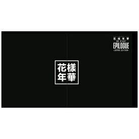 ポニーキャニオン PONY CANYON 防弾少年団/2016 BTS LIVE <花様年華 on stage:epilogue> 〜Japan Edition〜 豪華初回限定盤 【DVD】
