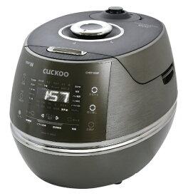 CUCKOO CRP-CHST1005F IH高圧力発芽玄米炊飯器 CUCKOO [1升 /IH][CRPCHST1005F]