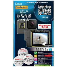 ケンコー・トキナー KenkoTokina マスターG液晶保護フィルム(GoProHERO5 BLACK用) KLPMGPH5