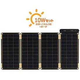 ROA ロア YO9000 モバイルバッテリー YOLK(ヨーク) [2ポート /ソーラーチャージャータイプ][YO9000]