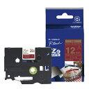 ブラザー brother ピータッチ(P-touch) リボンテープ(ワインレッドリボン/金文字/12mm幅) TZe-RW34