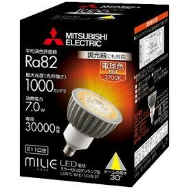 三菱オスラム LDR7L-W-E11/D/S-27 LED電球 ハロゲンランプ形 ミライエ(MILIE) [E11 /電球色 /ハロゲン電球形][LDR7LWE11DS27]