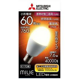 三菱オスラム LDA8L-G-E17/60/S LED電球 小形電球形 ミライエ(MILIE) [E17 /電球色 /60W相当 /一般電球形 /全方向タイプ][LDA8LGE1760S]