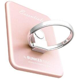 BELEX ビーレックス 〔スマホリング〕 Bunker Ring Essentials ローズゴールド UDBRERG009