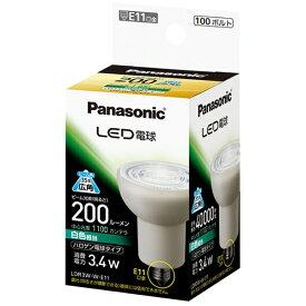 パナソニック Panasonic LDR3W-W-E11 LED電球 ハロゲン電球形 広角タイプ ホワイト [E11 /白色 /1個 /ハロゲン電球形][LDR3WWE11]