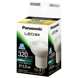 パナソニック Panasonic LDR6W-W-E11 LED電球 ハロゲン電球形 広角タイプ ホワイト [E11 /白色 /1個 /ハロゲン電球形][LDR6WWE11]