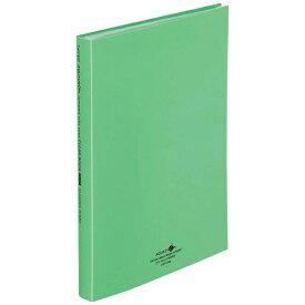 リヒトラブ LIHIT LAB. [ファイル] AQUA DROPs クリヤーブックフラット 黄緑 (A4タテ型・40ポケット) N-5063-6