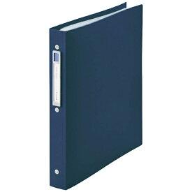 リヒトラブ [ファイル] noie-style クリヤーブック 交換式 ネイビー (A4タテ型・30穴・20ポケット) N-7683-11