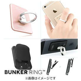 BELEX 〔スマホリング〕 Bunker Ring Essentials Multi Holder Pack ローズゴールド UDBRE-HOLSRG009